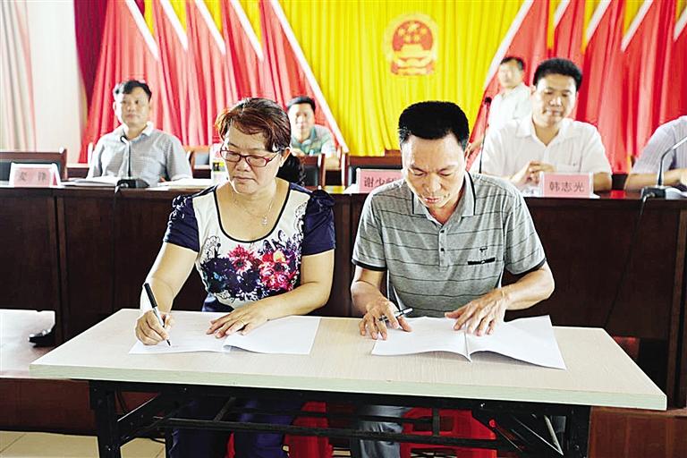 省总工会指导临高县东英镇开展禁毒工作