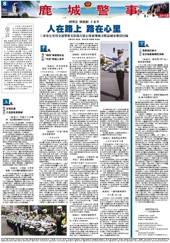 记者来到三亚市第五中学路段看到