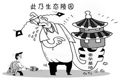 公益漫画简笔画