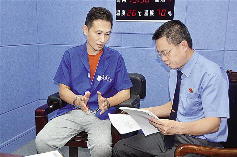 本报讯(记者杨春梅 通讯员胡海龙)近年来,五指山检察院坚持不懈