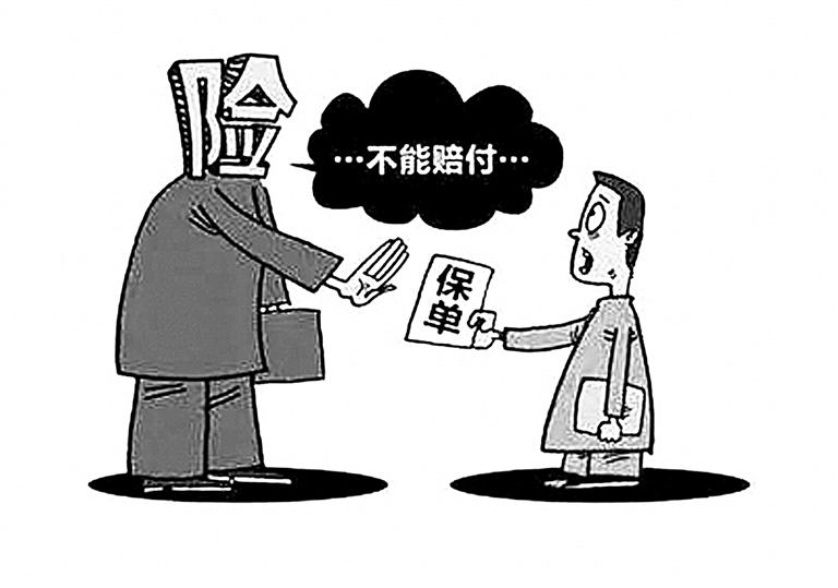 动漫 卡通 漫画 设计 矢量 矢量图 素材 头像 768_539