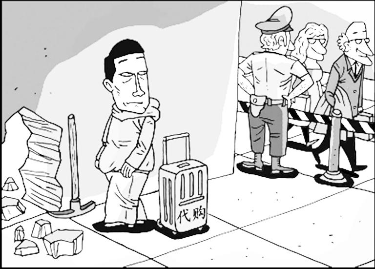 法制宣传漫画作品手绘
